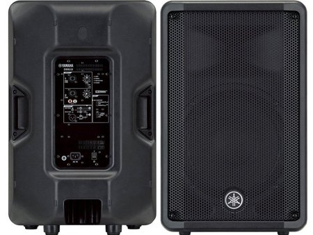 Image for Yamaha DBR 15 Powered Loudspeakers