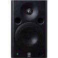Yamaha MSP5 Studio Monitors