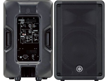Image for Yamaha DBR 12 Powered Loudspeakers