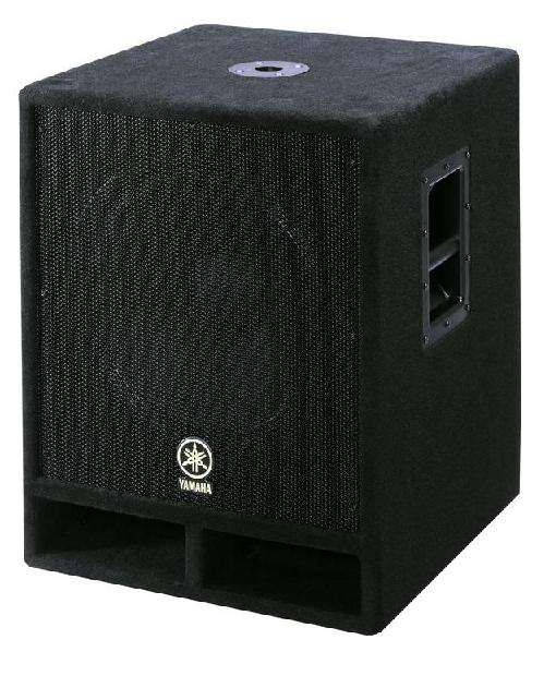 Yamaha a 15 w speaker nuansa musik for Yamaha 15 speakers